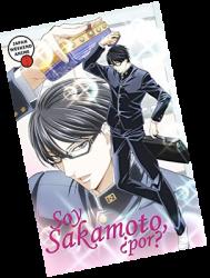 banner soy sakamoto
