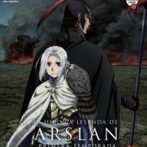 arslan-JW-BD
