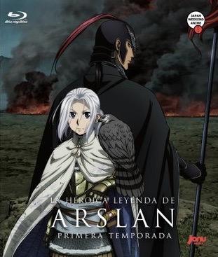 La heroica leyenda de Arslan 1ª temporada (BD)