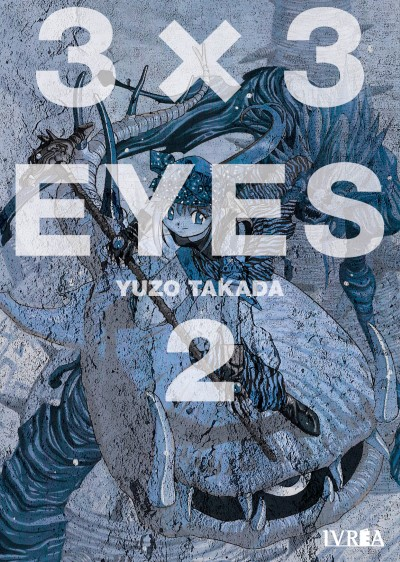 3×3 Eyes tomo 02