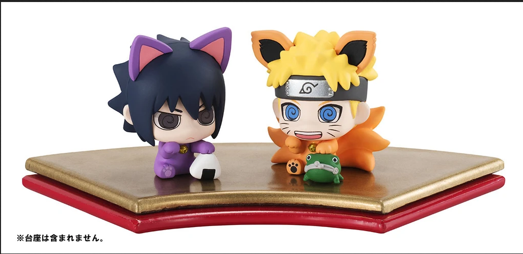 Figuras Petit Chara Land Naruto & Sasuke (MegaHouse)