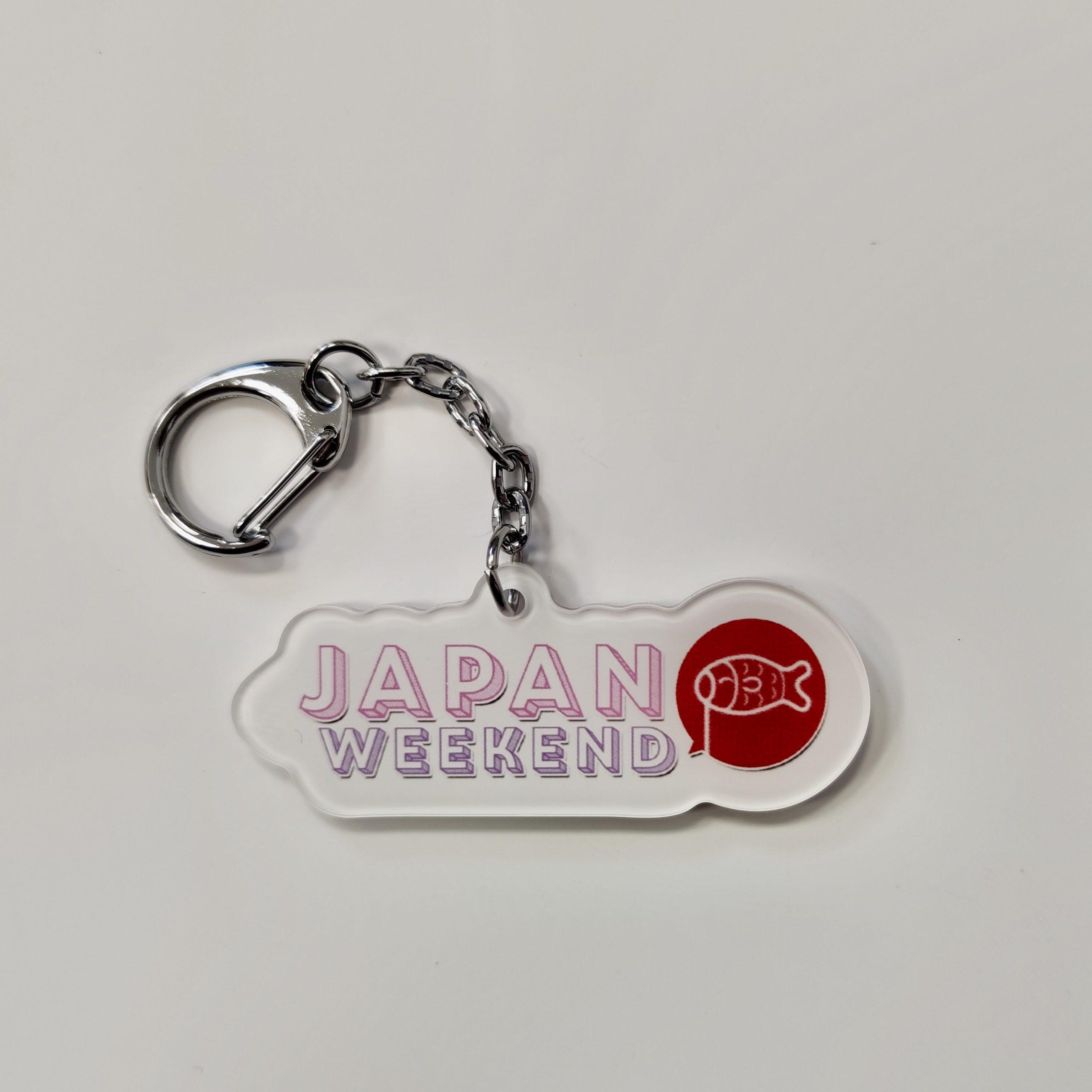 Llavero Japan Weekend logo color
