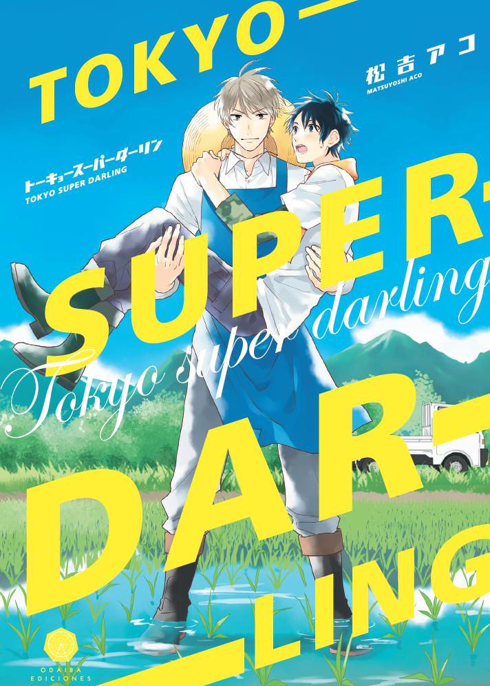 Tokyo Super Darling